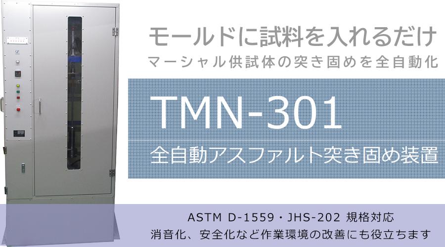 tmn301